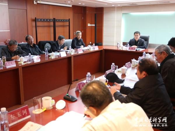 历史虚无主义评析学术研讨会在京召开