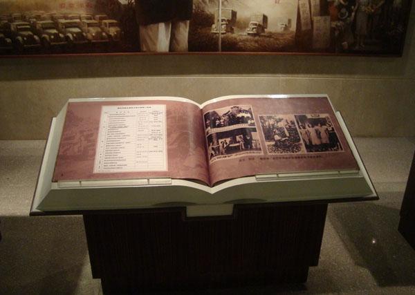 教科书可以编造 历史无法改写