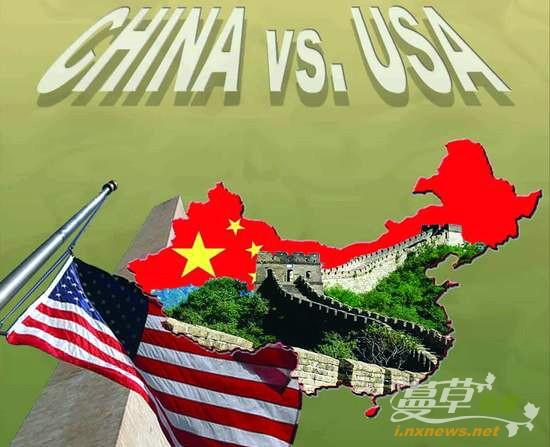 美国文化 中国文化 图片合集