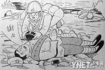 日本兵自画鬼子进村,揭秘八路军到底有没有抗日