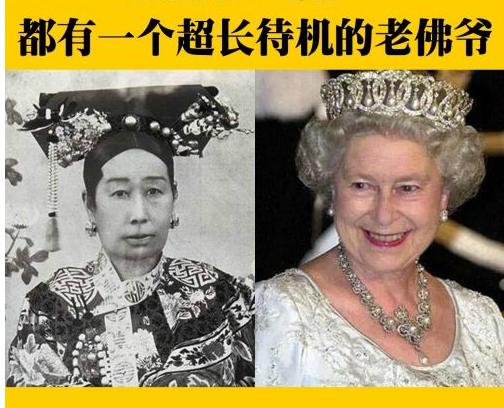 当大清帝国遇到大英帝国:不同的帝国 同样的轮回