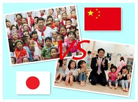 它让两代中国人在日本人面前直不起腰