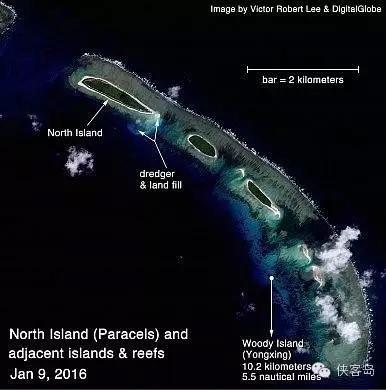 北岛(西沙群岛)和邻近岛屿&暗礁