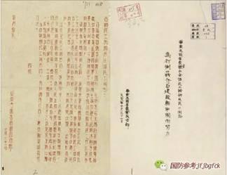 新浦金350vip 7