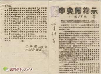 新浦金350vip 6