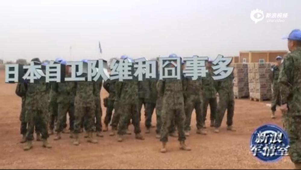 日本自卫队维和囧事多护卫解放军根本不靠谱