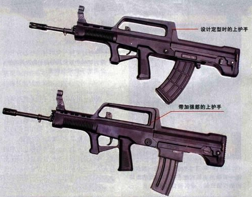 出口型97式步枪