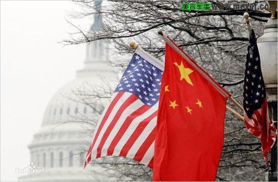 """警惕美国向中国渗透""""意识形态""""的政治革命</"""