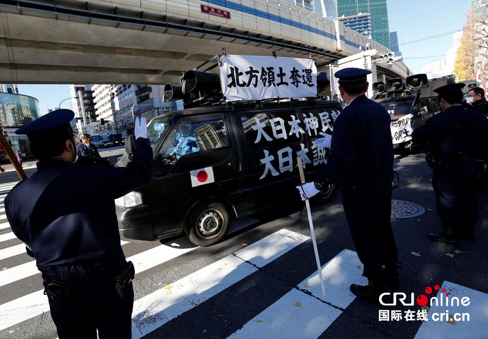 日本民间团体在俄使馆附近抗议 要求归还北方四岛