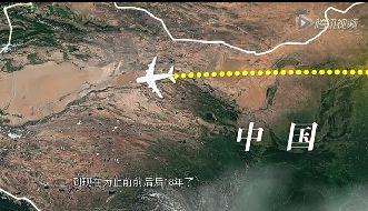 《中国在行动》第四集:与世界同行