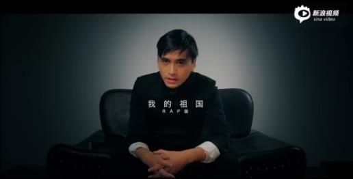 RAP版《我的祖国》唱出中国青年心声