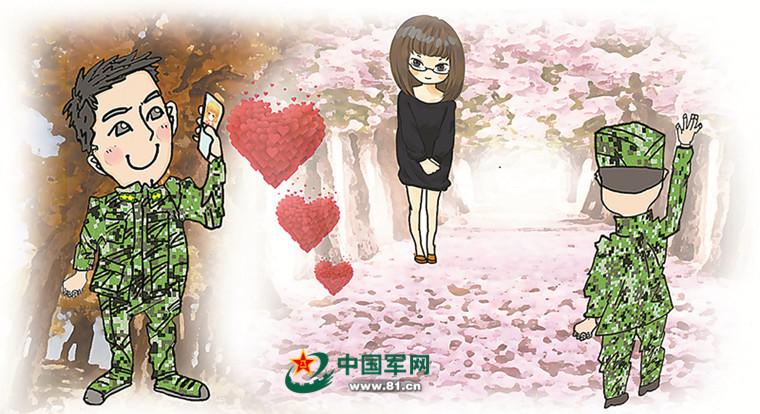 胡杨树上的爱情,一份难以复制的浪漫