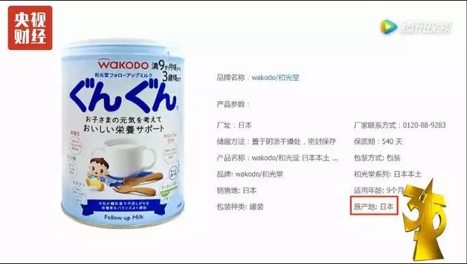 日本核污染食品曝光后,无印良品点赞…