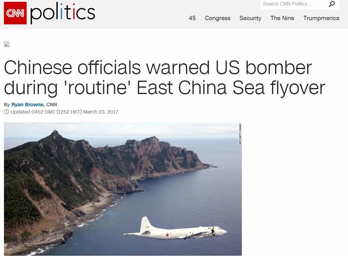 美轰炸机进入东海防空识别区,遭中方警告