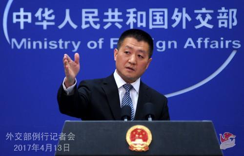 外交部:协商是解决半岛核问题唯一有效途径