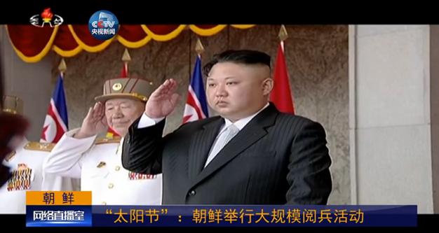 """全球紧盯朝今天""""太阳节"""" 朝鲜:绝对不说空话"""