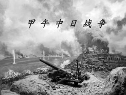 冯钺:甲午赔款成就了日本现代化