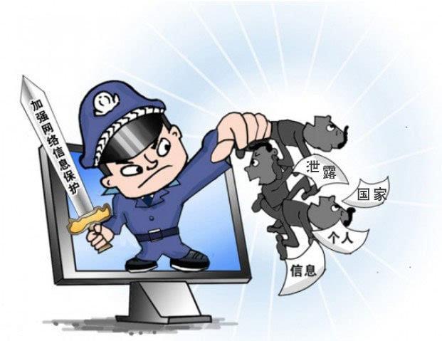 【学习4.19讲话精神】网络安全建设刻不容缓