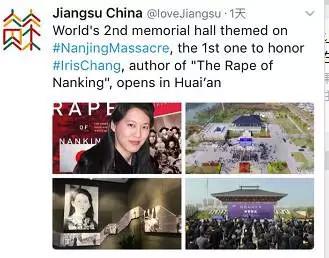 南京大屠杀和我有什么关系?