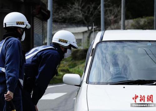 日本发生3.8亿日元大劫案 三名嫌犯在逃