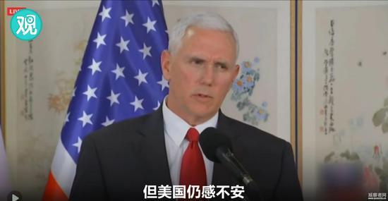 美副总统妄称:中国若不解决朝鲜 那美就动手