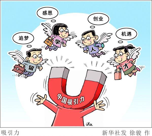 港媒看内地留学生回国潮:就业前景好于国外