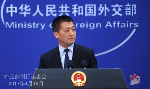 外交部:国际刑警组织已向郭文贵发出红色通缉令