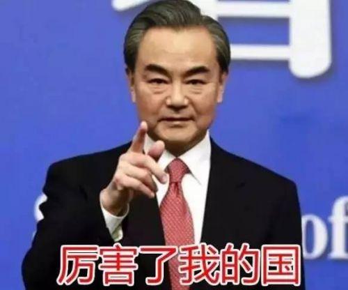 """重现""""日不落"""",这就是中国力量!"""