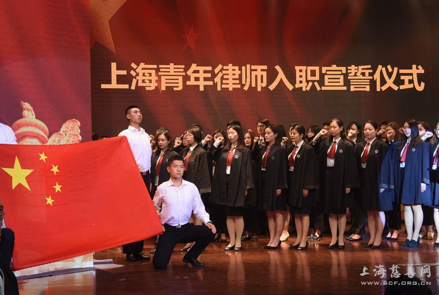 上海青年律师积极投身慈善公益事业