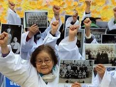 """韩政府被""""打脸""""!民间先于政府发布慰安妇报告"""