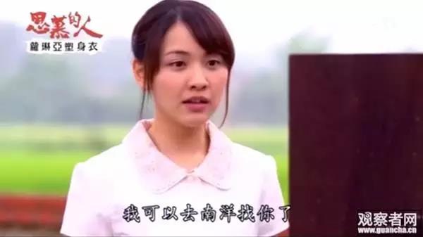 """为证明慰安妇是""""自愿""""的,台湾竟这样!"""