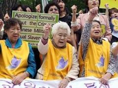 日媒称日本拟发文反驳联合国慰安妇报告