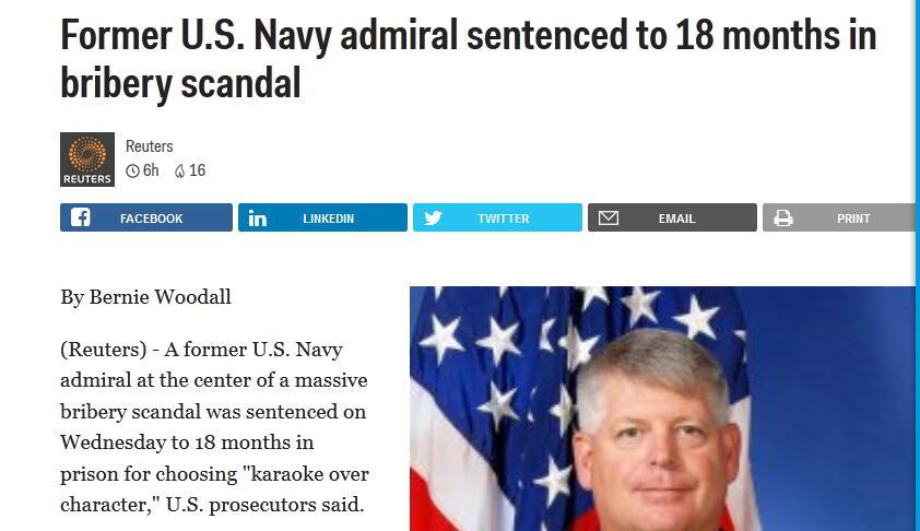 前美国海军少将身陷丑闻被判处18个月监禁