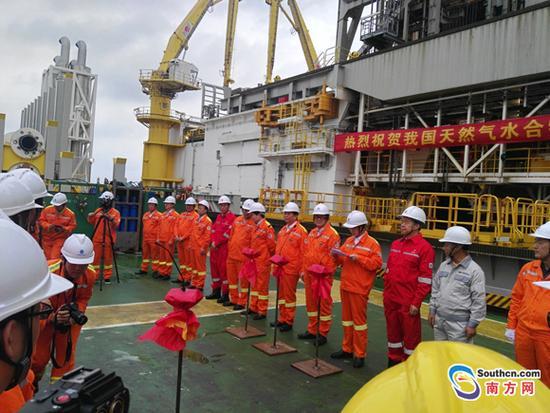 中国对海域天然气水合物试采成功