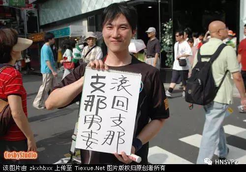 吴敦义当选国民党主席,统一的烛光熄灭了