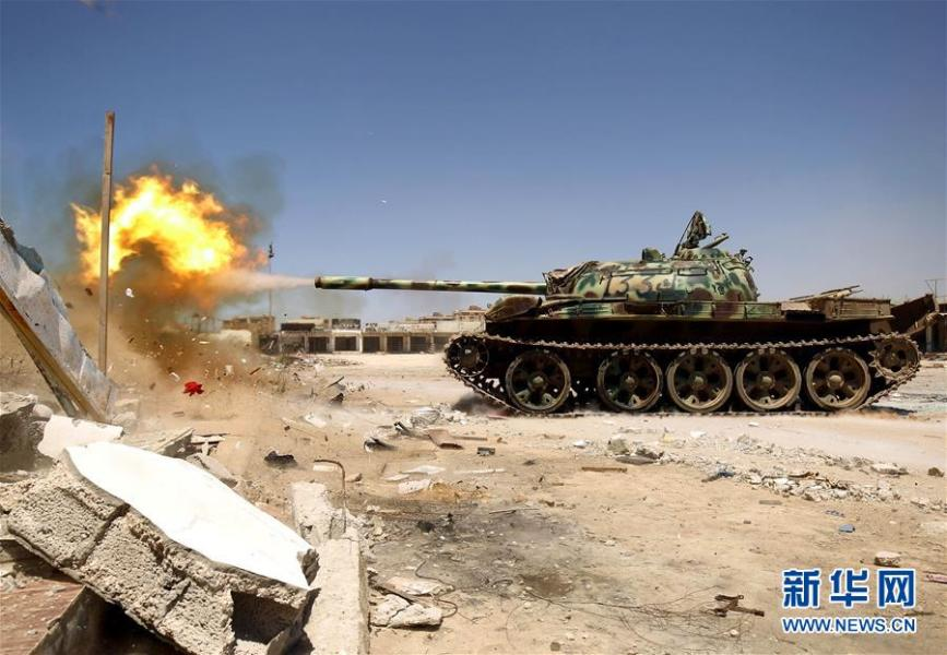 """利比亚""""国民军""""同武装派别爆发冲突"""