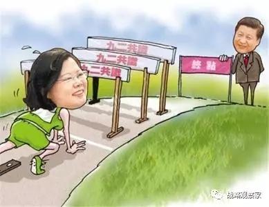李毅:战争还是和平?台湾2020年的三种前景