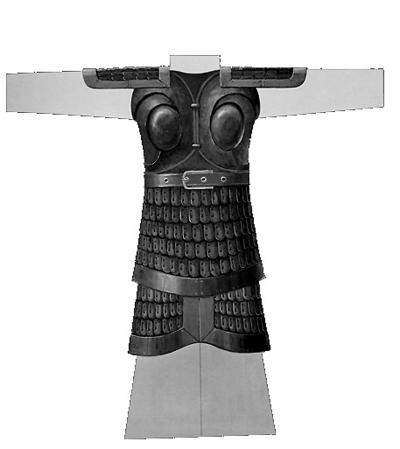 唐代有纸做的铠甲 宋代有