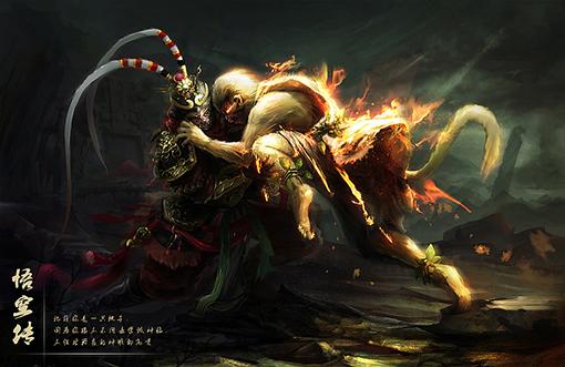 《悟空传》书评 | 陶冰峰:给爱看晚霞的人一个叛逆梦想