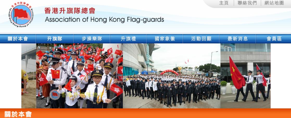 """香港幼儿园推广升国旗是""""洗脑""""?"""
