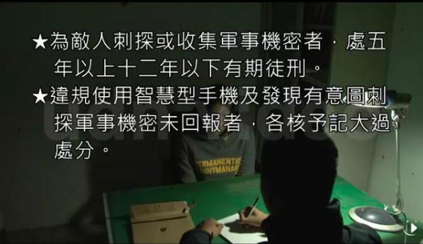 """为了""""反共防谍"""",台湾拍了部爱情微电影......"""