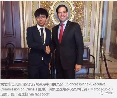 西方对香港的渗透与虚伪!