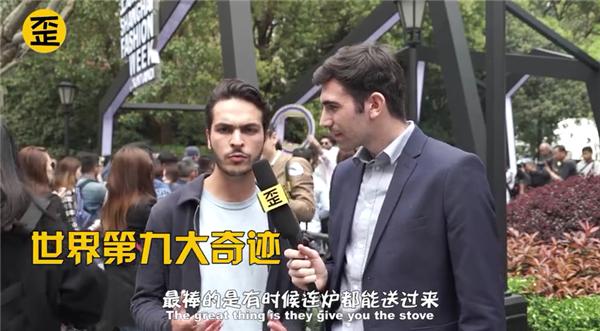 中国APP让老外大呼过瘾