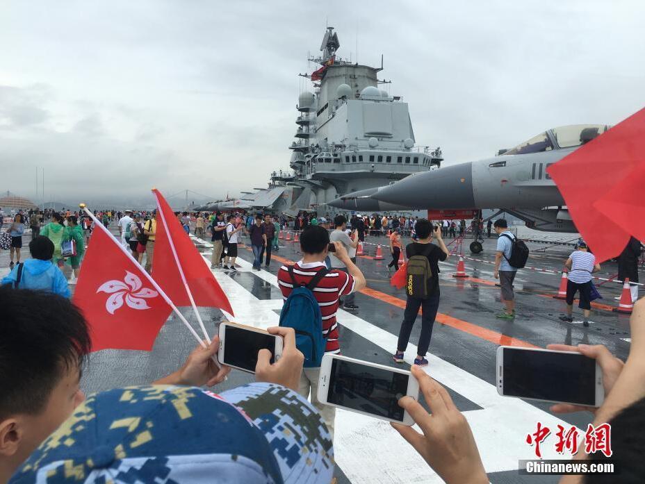 辽宁号航母编队访港香港市民为何如此激动?