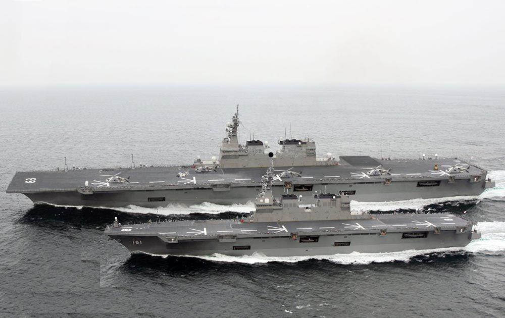 日本军舰大到夸张 为真正航母暗中准备