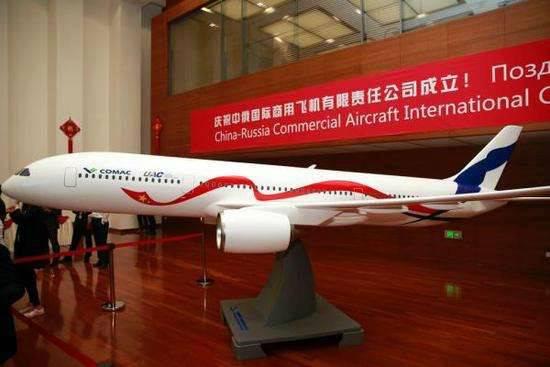中俄宽体大飞机任务艰巨 将配新发动机