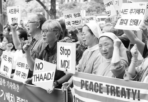 反对美追求霸权利益!韩抗议美施压部署萨德