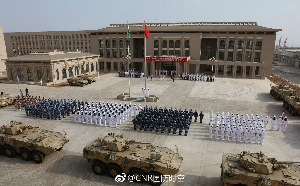 解放军驻吉布提保障基地投入使用