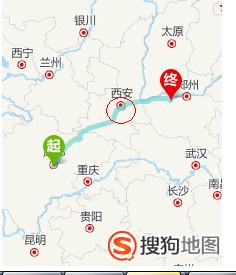 陕西高速发生交通事故 已致36人遇难13人受伤