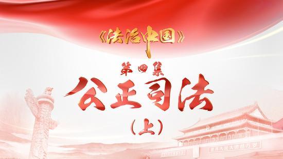 今日中国,如您所愿